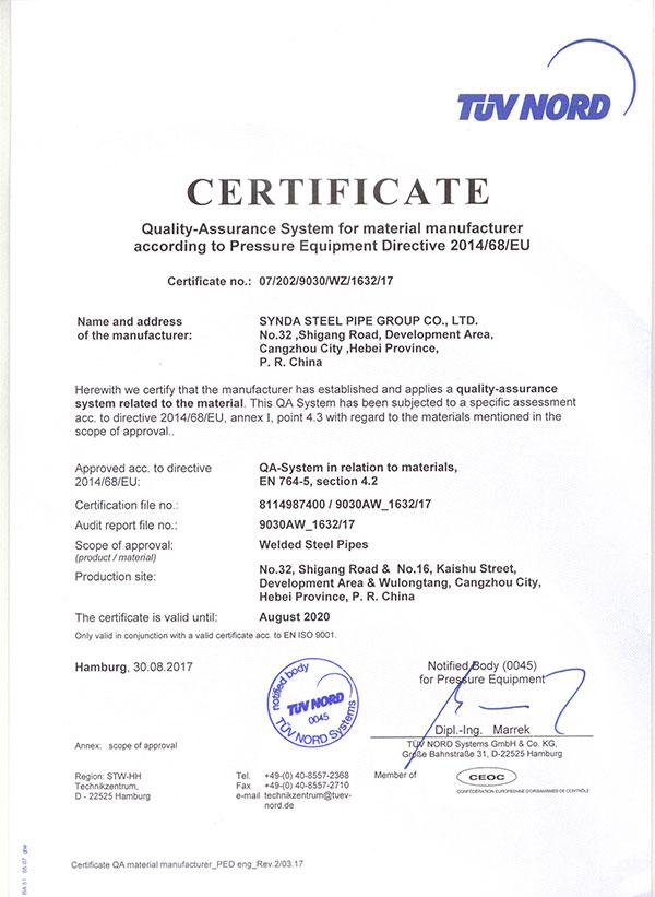 PED-证书
